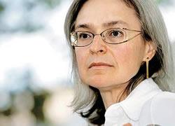 Anna Politkovskaya - murdered